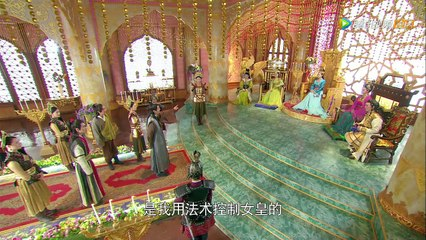 劉海戲金蟾 第10集 The Story of Liu Hai and Jinchan Ep10