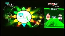 PSL Opening Ceremony 2016 - PAKISTAN SUPER League 2016 Opening Ceremony