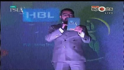 People Shouting as Host Announces Shahid Afridi Name