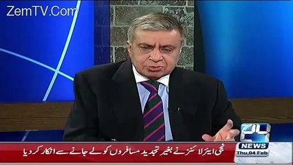 Arif Nizami Raise difficult questions for Haroon Akhtar