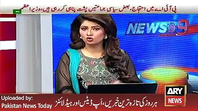 ARY News Headlines 3 February 2016, Imran Khan & Asif Zardari Condemns PIA Issue