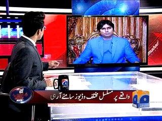 Aaj Shahzeb Khanzada kay sath -04 February 2016
