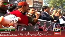 Update Report on PIA Employees Protest -ARY News Headlines 4 February 2016,