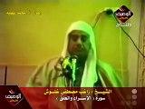 راغب مصطفى غلوش - الاسراء والعلق نادرة