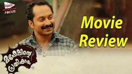 maheshinte prathikaram full movie download hd 720p