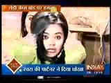 Swara Par Kiya Kavita Ne Piche Se Vaar Jaha Pahucha Sanskaar JIske Saamne Aayi Kavita Ki Sachchai 5th February 2016 Swaragini