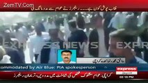 Rangers Released Video Of Guy Who Did Firing On PIA Protesters Rangers Released Video Of Guy Who Did Firing On PIA .