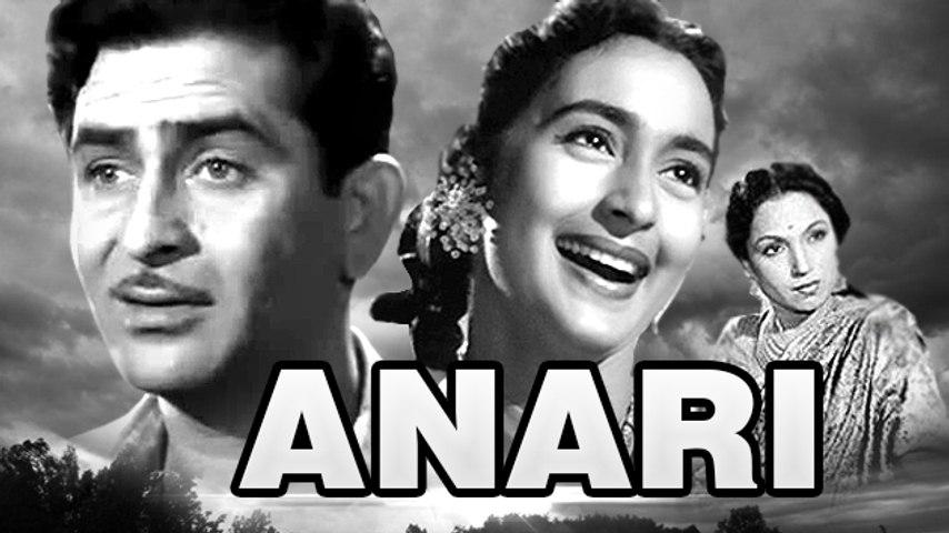 Anari | Full Hindi Movie | Raj Kapoor, Nutan, Lalita Pawar - video  dailymotion