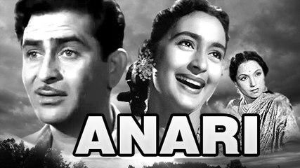 Anari | Full Hindi Movie | Raj Kapoor, Nutan, Lalita Pawar