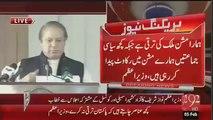 Mujhe Taklif Hui Jab Imran Khan Ne Kaha Woh Prime Minister Ke Galle Main Rassa Daal Ker Bahar Nikale