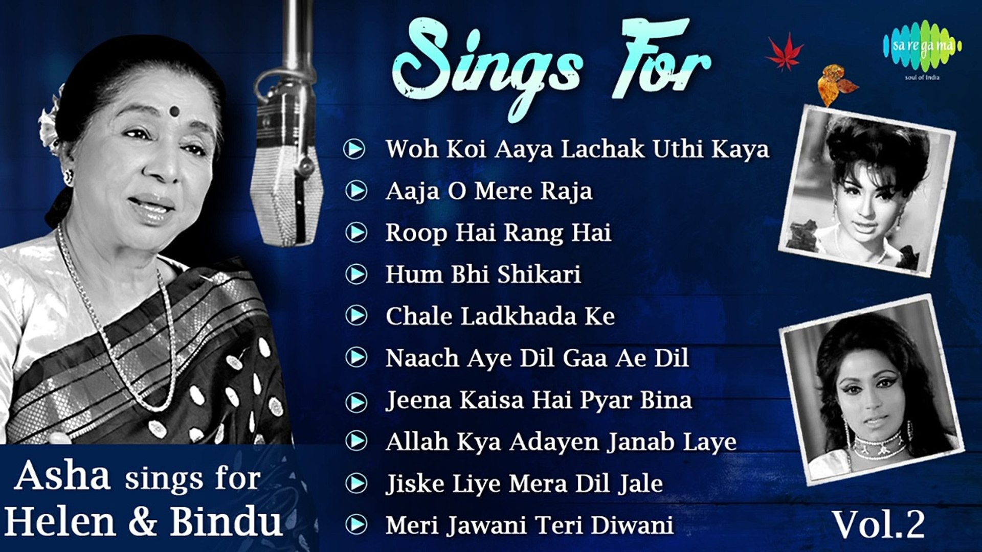 Hits of Helen & Bindu ¦ Asha Bhosle Best Songs ¦ Hindi Cabaret Songs ¦  Volume-2 ¦ Audio Juke Box