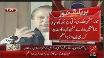 Mujhe Taklif Hui Jab Imran Khan Ne Kaha Woh Prime Minister Ke Galle Main Rassa Daal Ker Bahar Nikalengen_- Nawaz Sharif