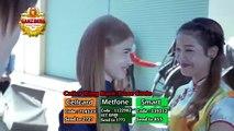 ក្បាច់គុណមនុស្សស្មោះ { Kbaj kon mo nus smos { ENO SD VCD Vol 170 HD720p (720p FULL HD)