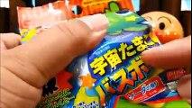 Alien and aliens❤Anpanman anime & toys Toy Kids toys kids animation anpanman