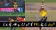 Afridi first SIX in PSL  Match   PNPNews.net