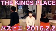 パスピエ キンプレ【2016年2月2日】アー写にまつわるエピソード