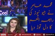 How Karachi Kings and Muhammad Amir Broke Heart of Rabia Anum| PNPNews.net