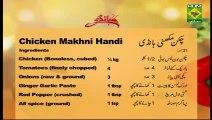Handi- Chicken Makhni Handi Recipe by Zubaida Tariq Masala TV 22 May 2015