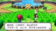 Pokémon X and Y - Demo Gameplay Footage (SMASH)