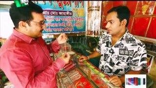 New Bangla Natok 2016   Kalponik Jatra   Badhon Bangla Hit Natok   Bangla Natok 2016 [HD]