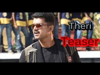 Theri - Official Teaser - Vijay, Samantha, Amy Jackson - G.V. Prakash Kumar - Atlee