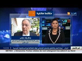 Révision de la Constitution: le président de la commission conjointe s'exprime