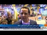 Algérie : Setif Park Mall, un appui économique pour la wilaya