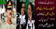 Army Generals Jab Chahein Mulk Par.... _- Nawaz Sharif