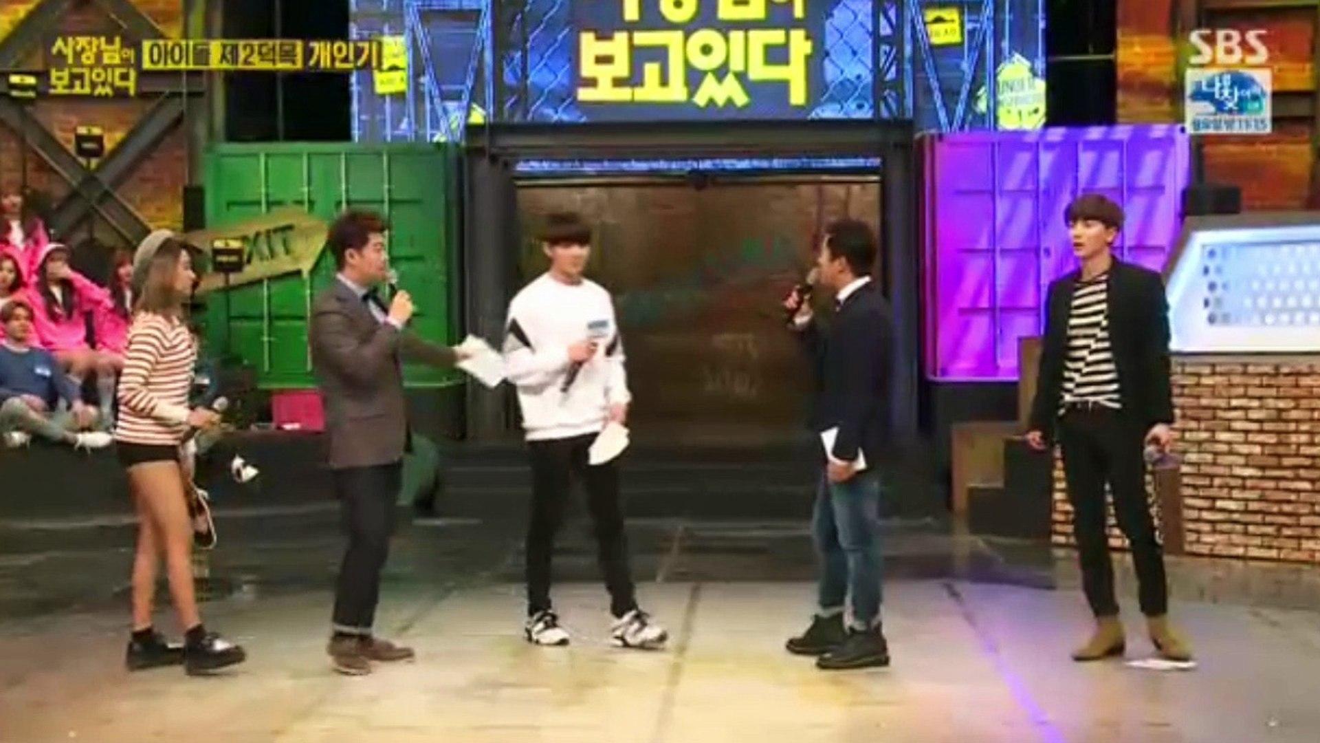 BTS Jungkook Zion T Impression