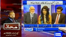Haroon Rasheed reveals Imran Khan's reaction over KPK ehtesaab commission