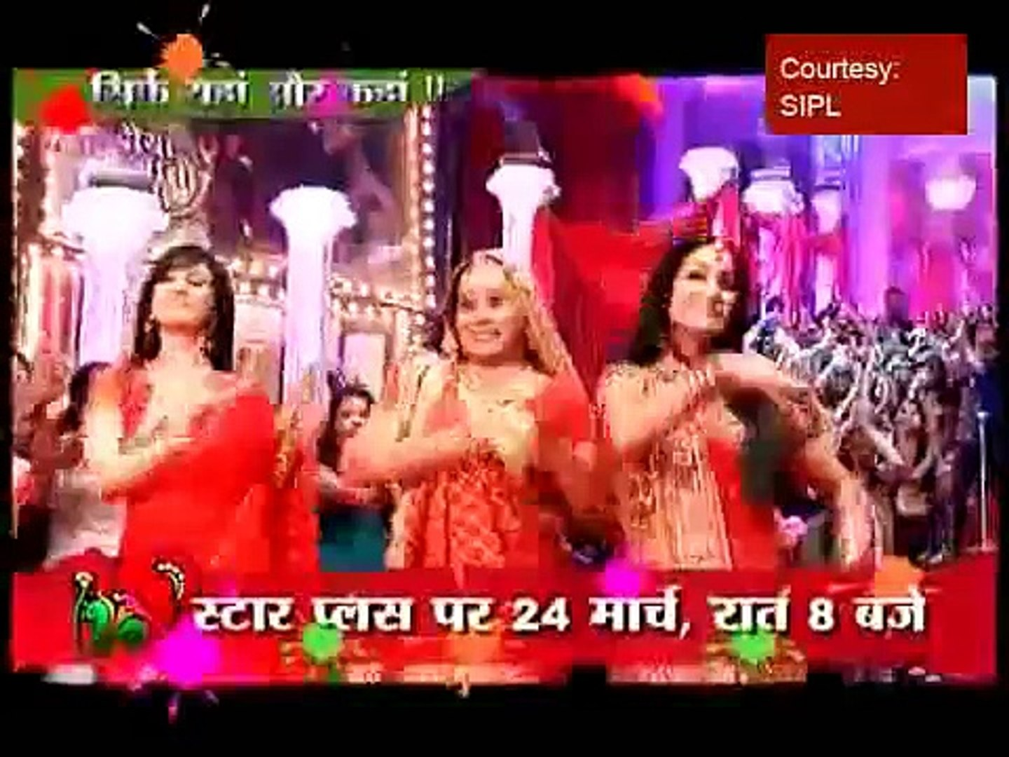 Star Parivaar Awards 2012 title song