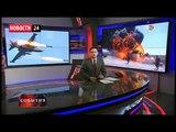 ВОЕННЫЕ РОССИИ Вновь Наносят АВИАУДАРЫ по ИГИЛ! Сирия ВОЙНА Последние Новости Россия Мира Сегодня