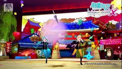Nouveau Trailer de Hatsune Miku: Project Diva X