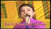 Uff Da Cha Yadoo - Nazia Iqbal - Pashto Songs Of Nazia Iqbal