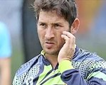 Yasir suspended for three months for breach of anti-doping code