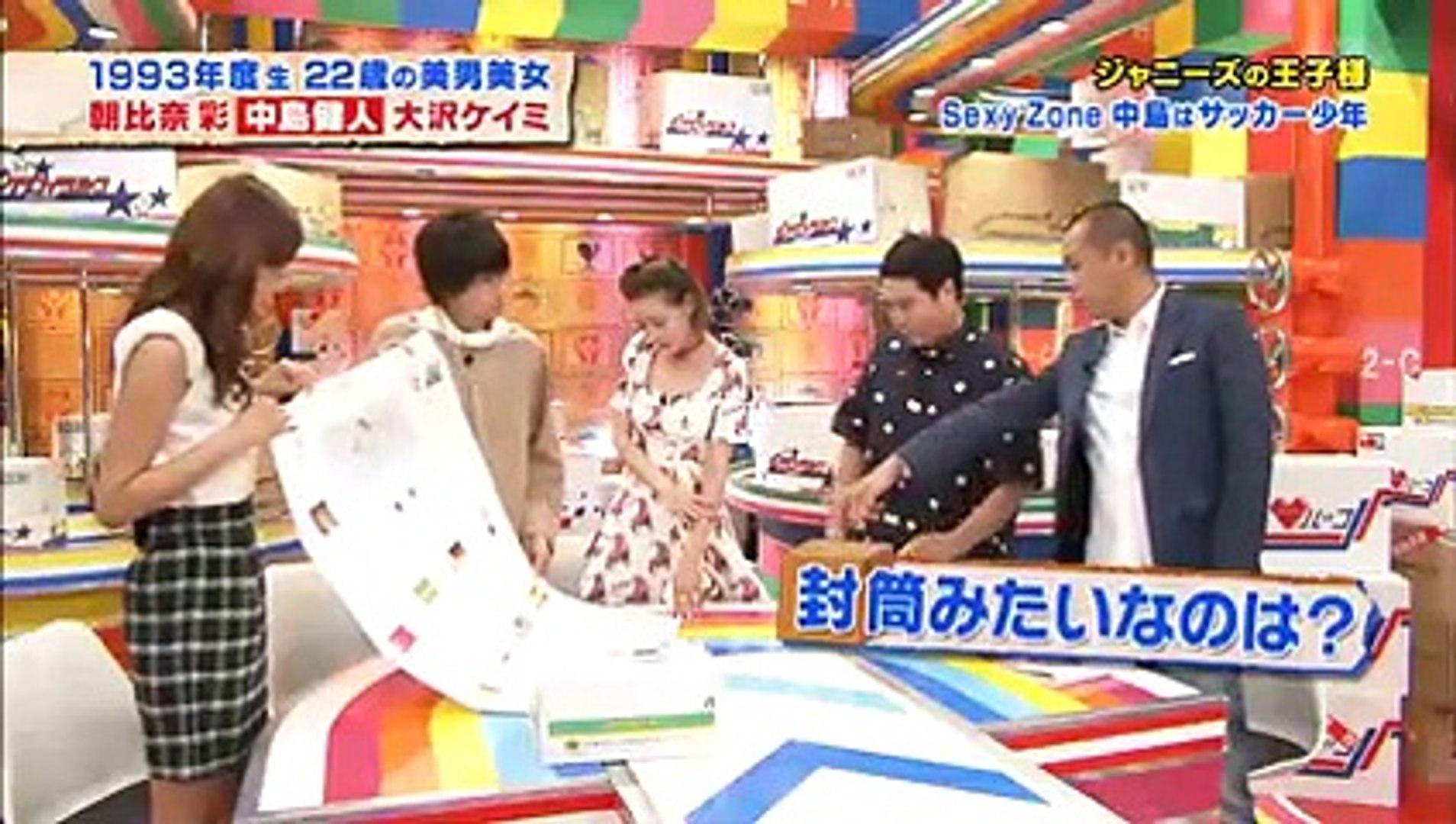 ビックラコイタ箱10月6日 - 動画 Dailymotion