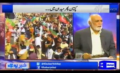 Haroon Rasheed analysis on Imran Khan recent demand to Nawaz Government