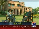 Cricket Kay Raja Kay Saath - 7th February 2016