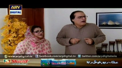 BulBulay - Episode 385 - February 7, 2016