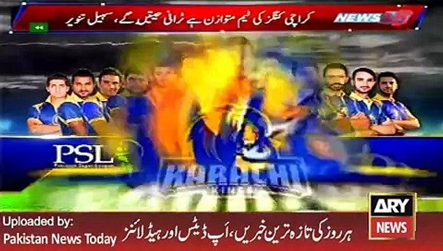 PSL Karachi Kings Reached Dubai -ARY News Headlines 2 February 2016,