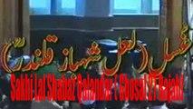 Allah Lal Sain Lajpal Sain  (Qalandari Dhamal)