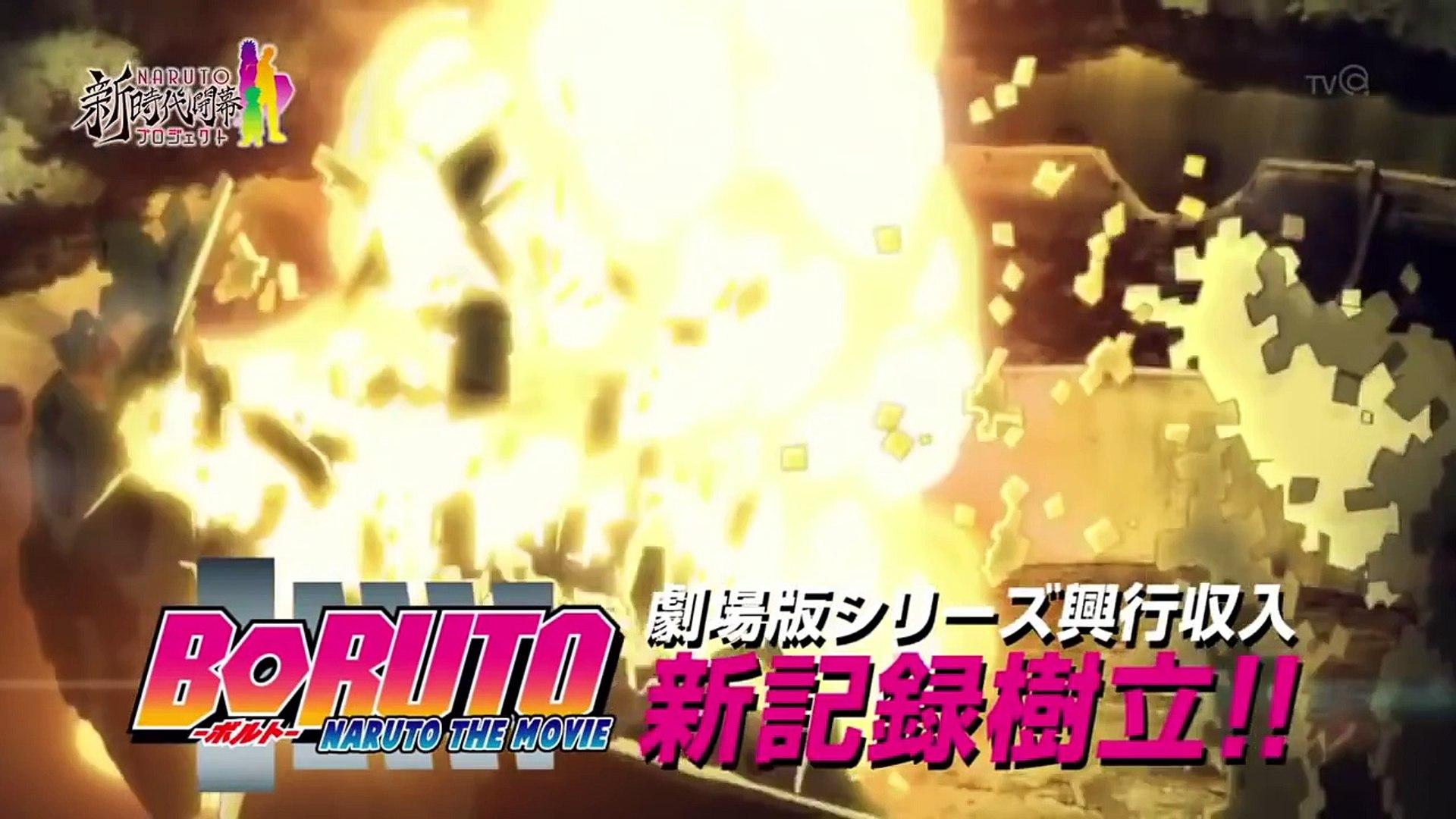 【Boruto: Naruto The Movie】● SPECIAL PV !!!