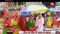 Veera Gets Pregnant In the recent episode of Ek Veer Ki