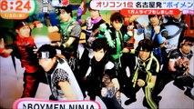 【ボイメン】BOYS AND MEN、東京進出ライブで2017年武道館ライブを宣言