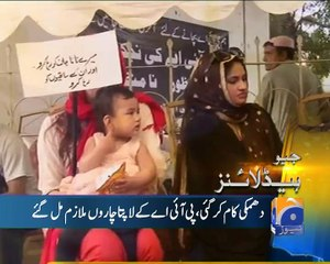 Geo News Headlines - 08 February 2016 - 0900