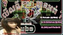 khmer remix 2016 dance club mix,khmer remix nonstop 2016