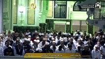 3rd February 2016 Makkah Fajr by Sheikh Juhany