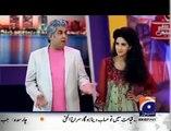 Hum Sab Umeed Say Hain,Hum Sab Umeed Say Hain 23 Dec 2015