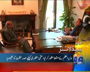 Geo News Headlines - 08 February 2016 - 1400
