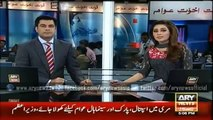 Ary News Headlines 6 February 2016 , PIA Cancels Entry Passes Of All Employees